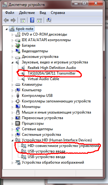 Файл Не Является 7 Zip Архивом Драйвер Nvidia