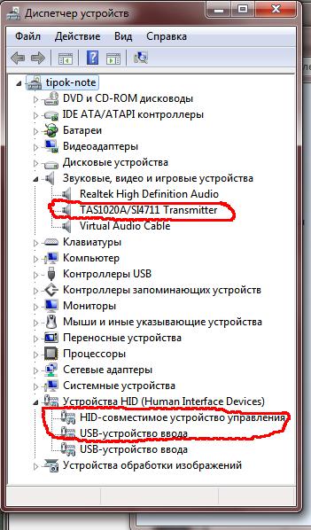 Sthda Sys Скачать Файл